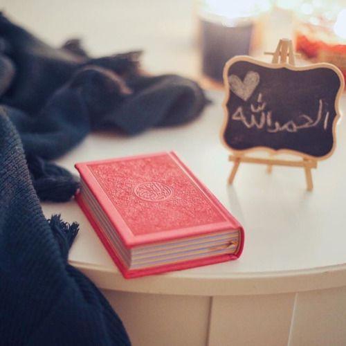 مشاعل الس يف Quran Quran Book Quran Quotes Love