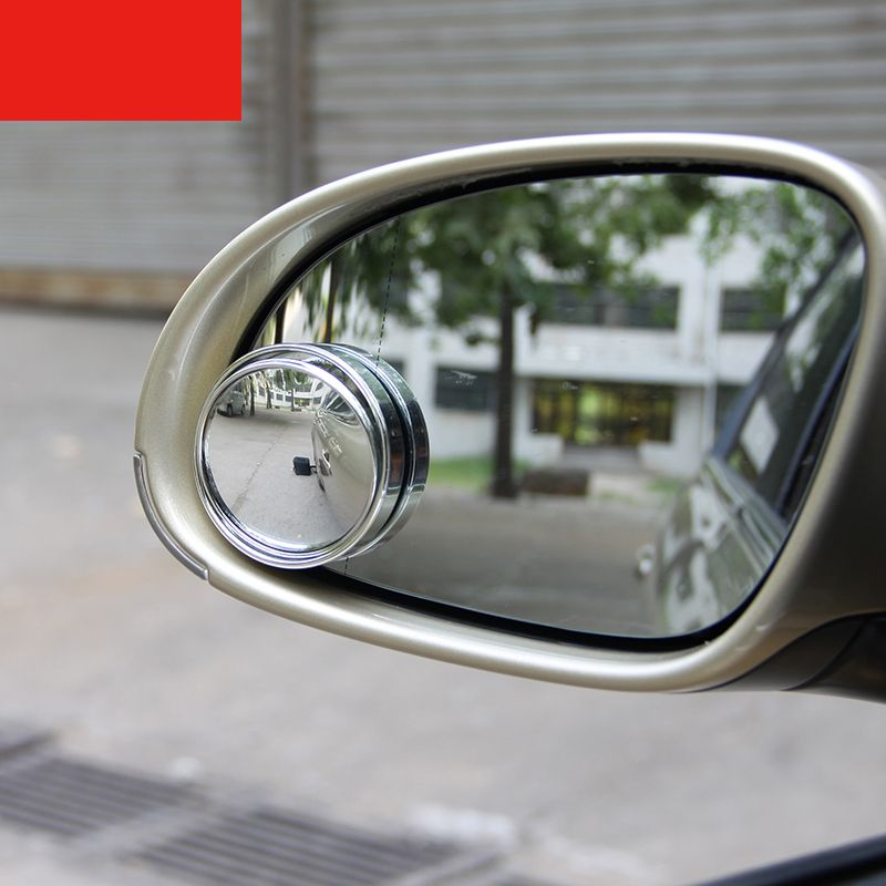 Car Rearview Reversing Small Round Wide Angle Mirror For Land Rover Rover Discovery Range Rover Evoque Freelander Lr3 Lr4 Interior Accessories Mini Coupe Volvo Xc60