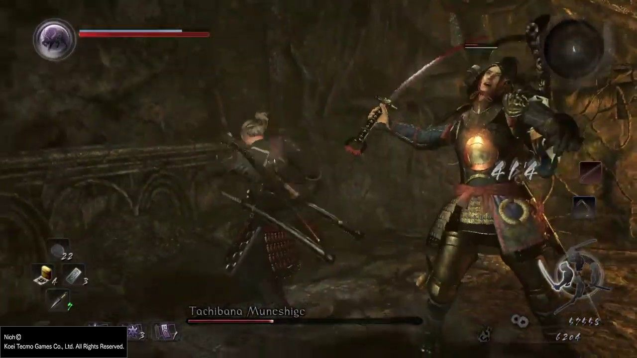 Nioh Tachibana Muneshige Samurai Fight When You Can