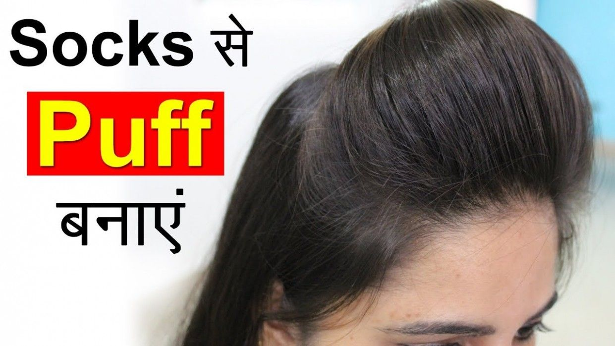 Easy Front Hairstyle At Home Easy Front Hairstyle At Home - Easy
