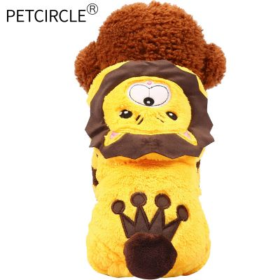 Cute Hoodie for Small Dogs, only 5.56. dogoutfits