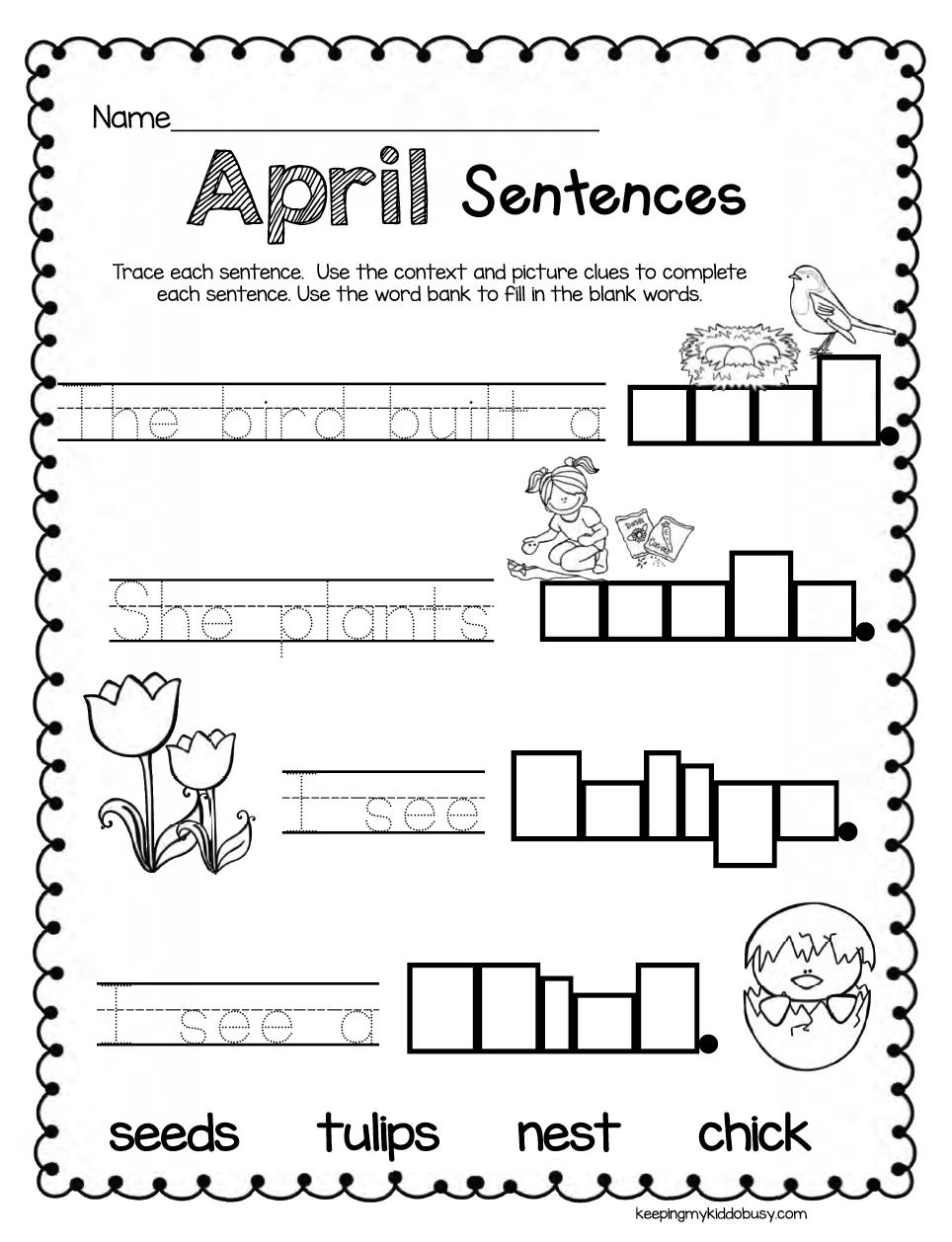April In Kindergarten Freebies April In Kindergarten