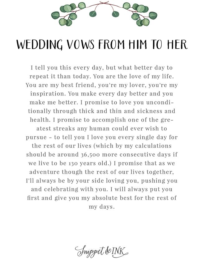 Personalized Real Wedding Vows That You Ll Love Real