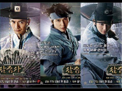 مسلسل الكوري الفرسان الثلاثة الحلقة 1 مترجمة كاملة Movie Posters Movies Poster