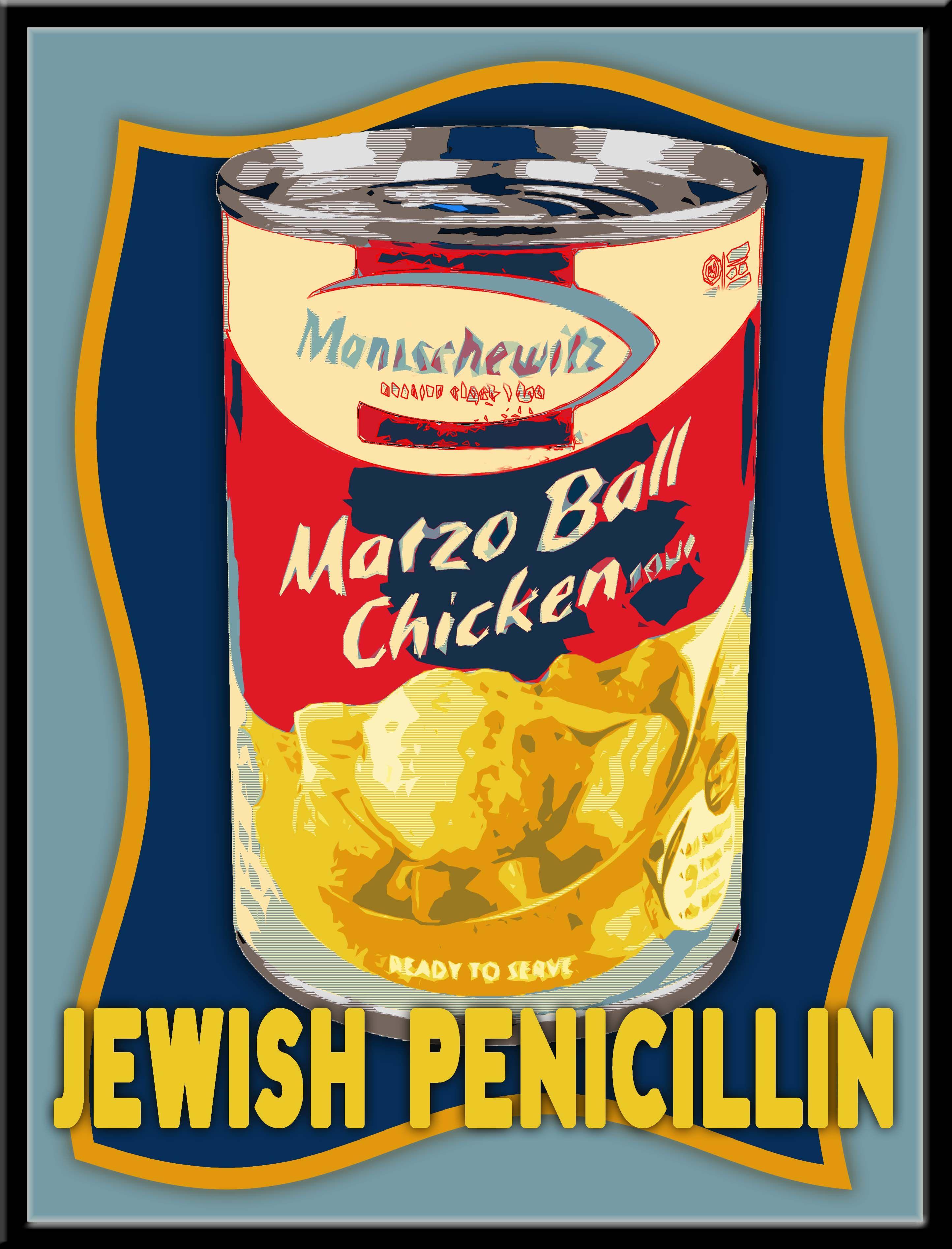 Jewish Penicillin Jewish Artwork Jewish Penicillin Penicillin