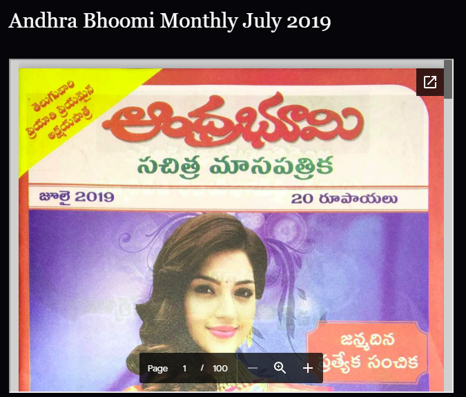 Andhra Bhoomi Monthly July 2019 Reading online, Reading