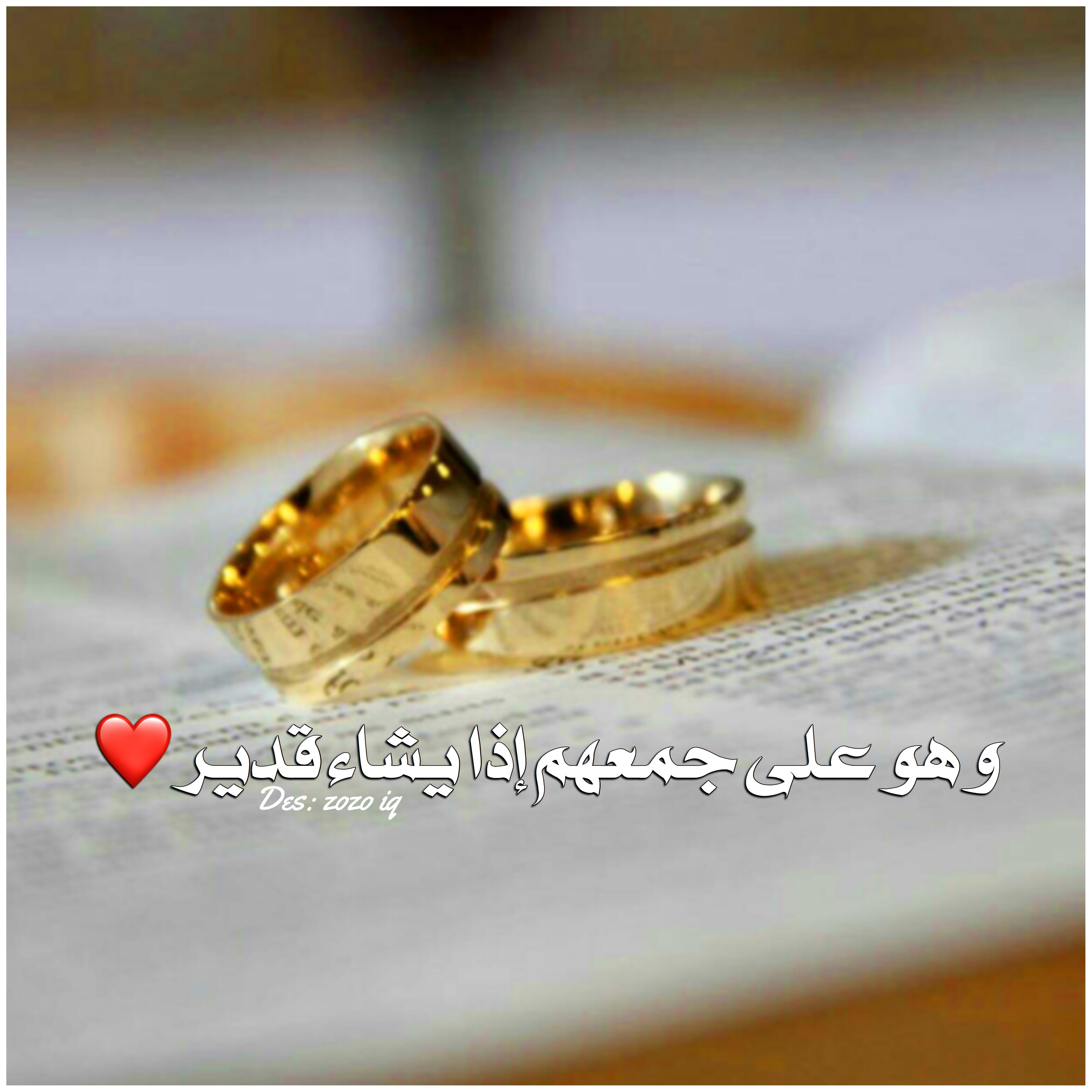 Pin By Zozo Janm On رمزيات Engagement Wedding Rings Engagement Rings