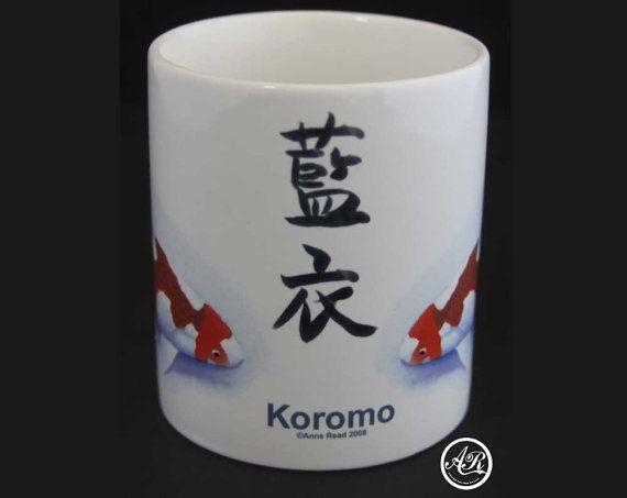 Ai Budo Goromo Koromo Red White Robed Reticulation Koi Carp