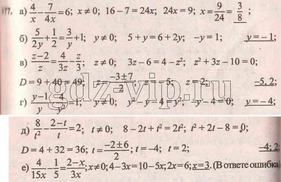 9 клаасов алгебра гдз