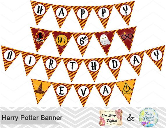 Printable Harry Potter Banner By TracyPartyDesign