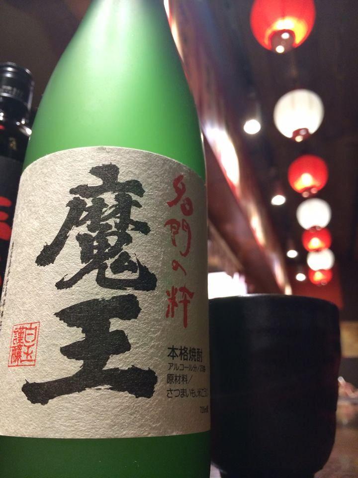 https://www.facebook.com/hachibei.nagano/photos/a.505872866130769.123946.301794036538654/790271421024244/?type=1