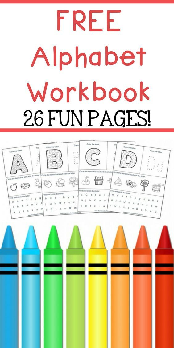 Alphabet Workbook for teaching children their ABC's. This ABC Workbook includes 26 fun pages including phonics, letter tracing, and more!