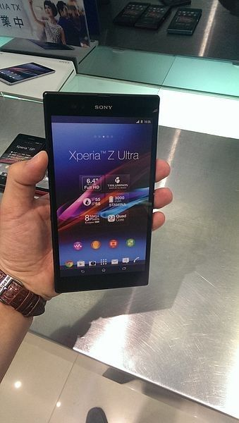 Sony Xperia Z Ultra Android 5 0 Lollipop Update: How to Install AOSP