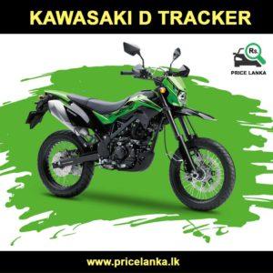Kawasaki D Tracker Price In Sri Lanka Pricelanka Lk In 2020 Kawasaki Sri Lanka Tracker