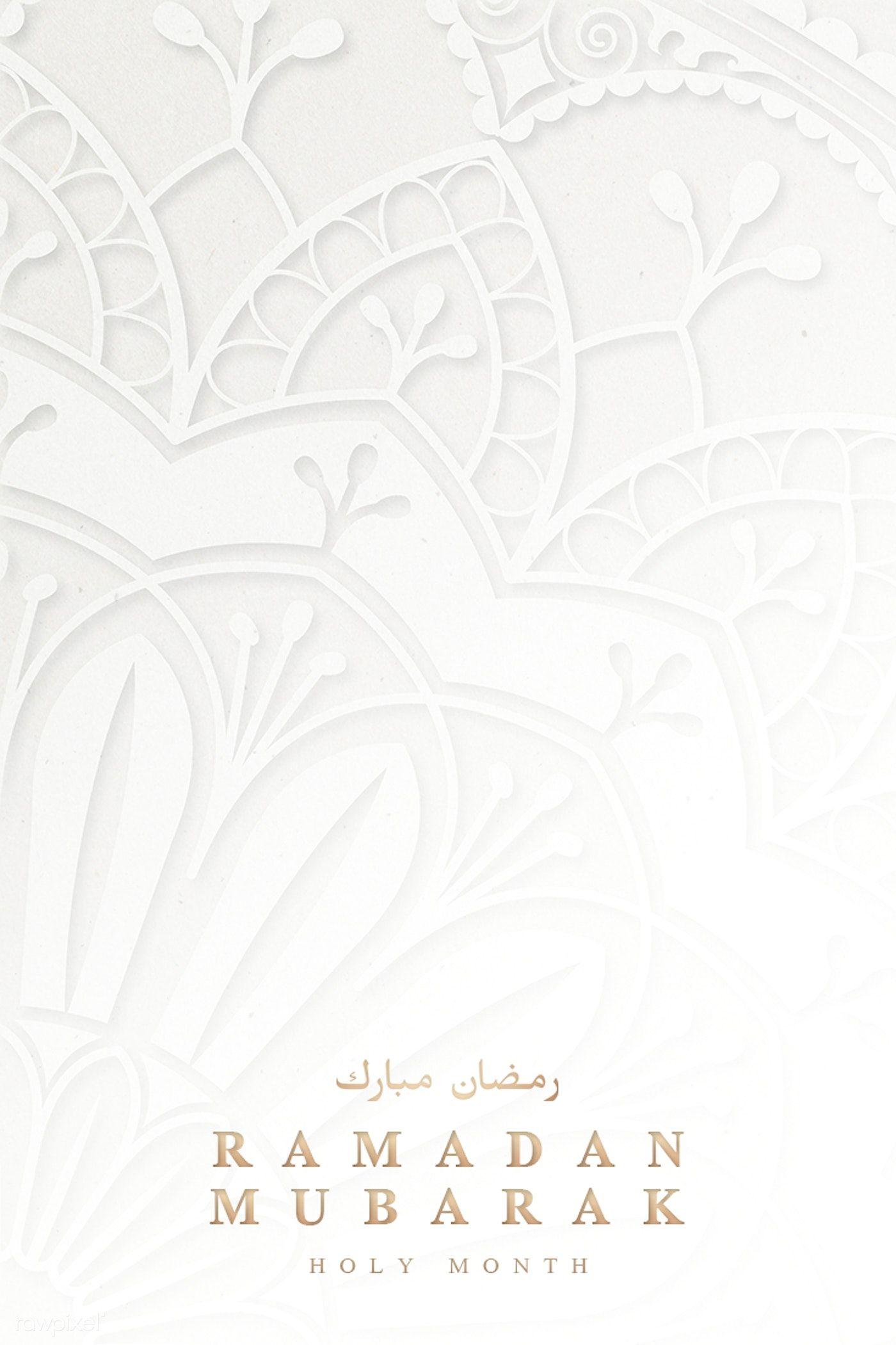 Festive Ramadan Mubarak Blessing Card Template Free Image By Rawpixel Com Manotang In 2020 Eid Mubarak Greeting Cards Eid Mubarak Greetings Eid Mubarak Card