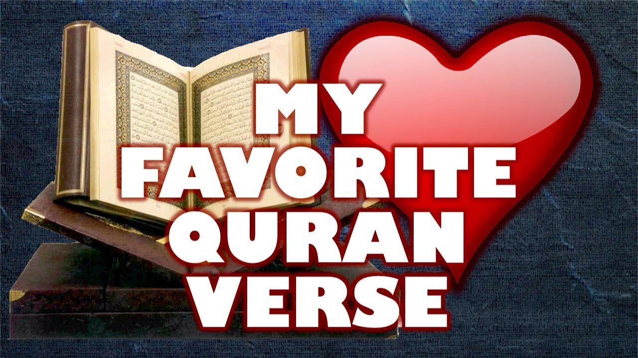 My Favorite Quran Verse David Wood David Wood