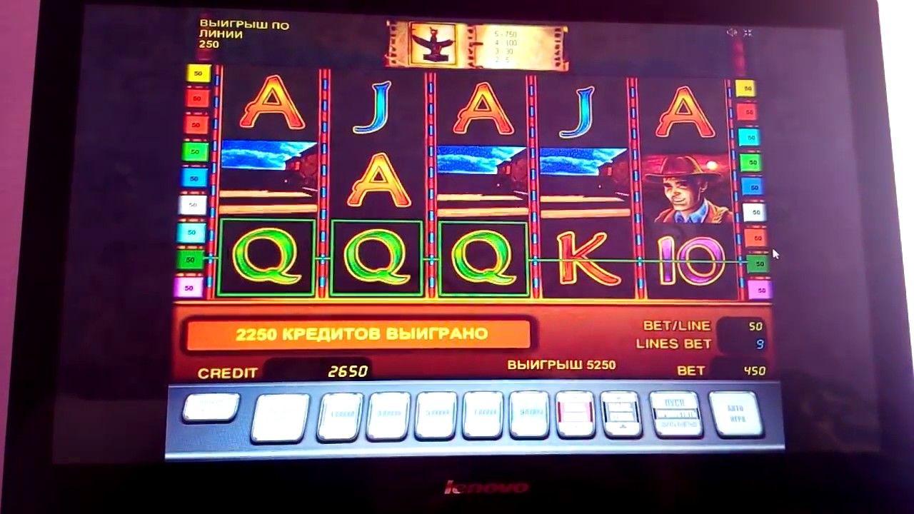 Как выбрать  онлайн казино Вулкан