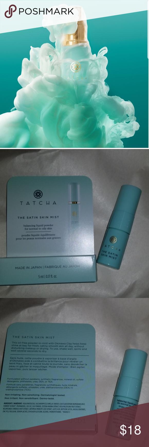 Tatcha The Satin Skinmist Tatcha Face Mist Pure Products