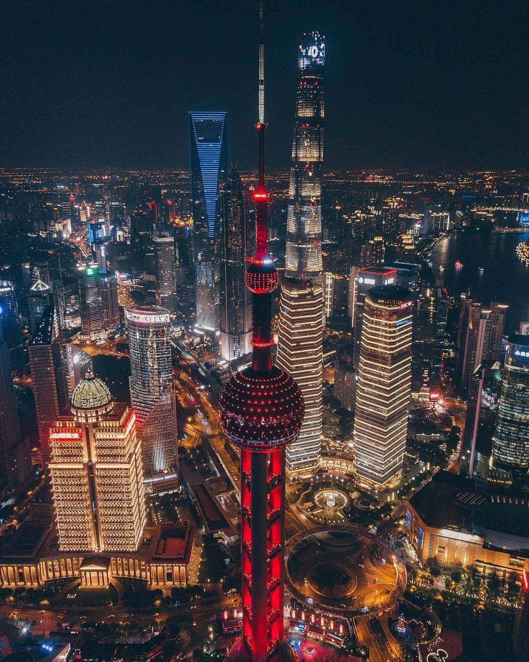 Shanghai China City Lights At Night Shanghai City