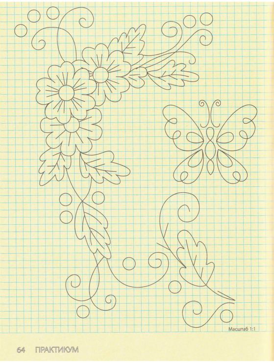 Gallery.ru / Photo # 200 - Embroidery - Los-ku-tik | bebe ...
