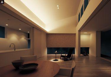 天井をアーキテクチャルライトで照らし 空間の伸びやかさを演出 さらに 間仕切りを開けたとき 奥行き感が引き立つように 壁面へのあかりを配置しています 住宅 照明