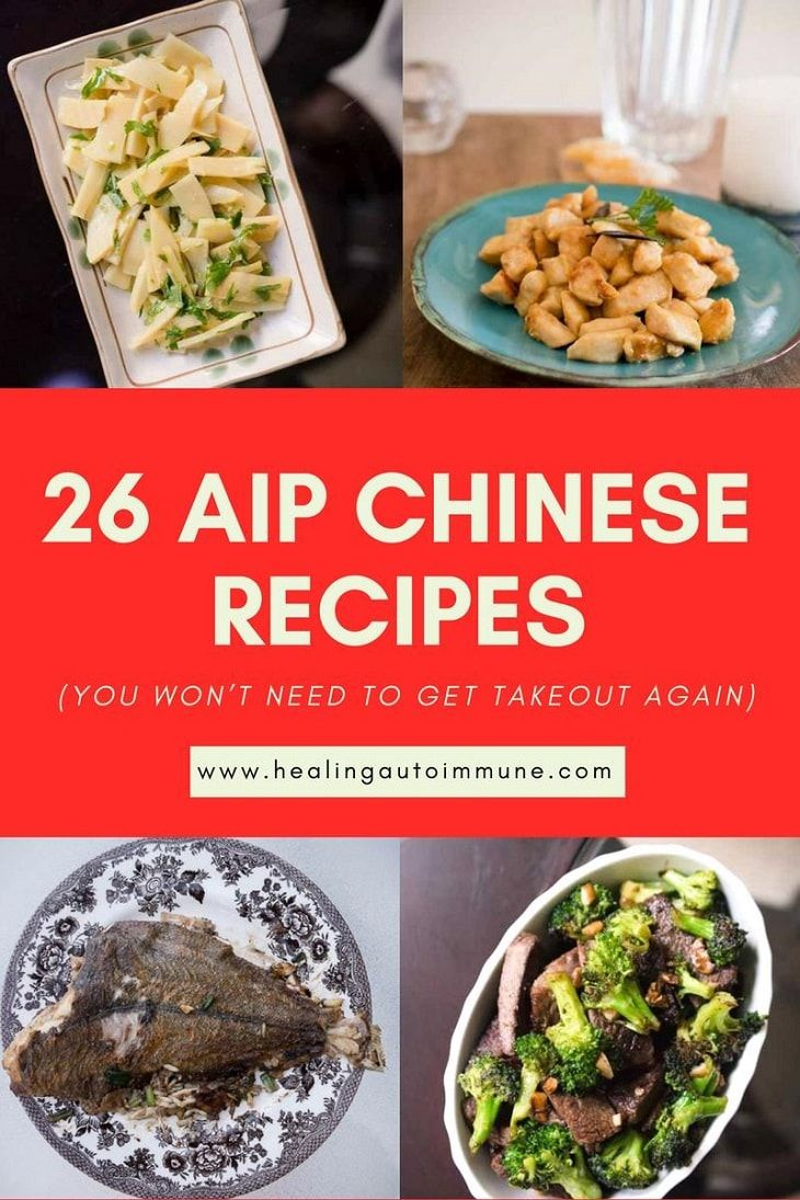 If youre missing chinese food you should get this list of aip if youre missing chinese food you should get this list of aip chinese forumfinder Image collections