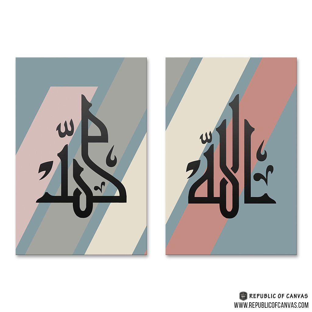 Gambar Mewarnai Kaligrafi Seni Kaligrafi Warna