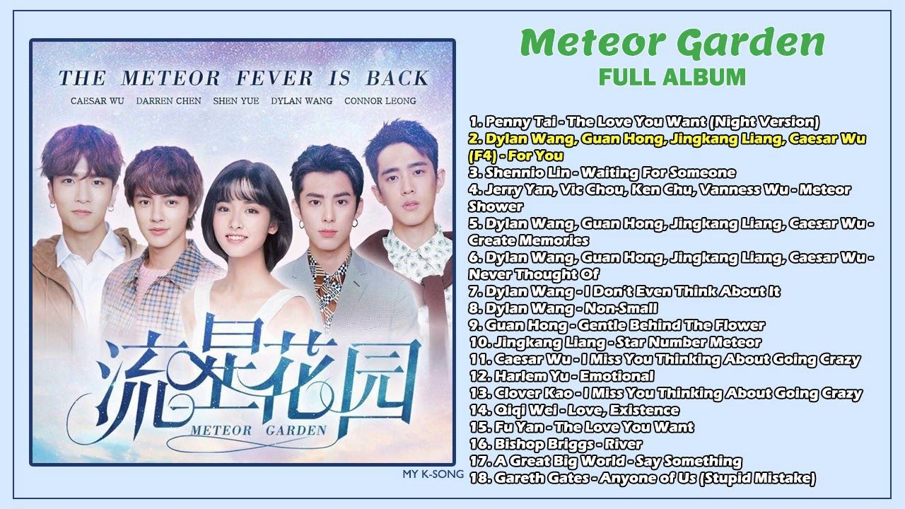 FULL ALBUM Meteor Garden 2018 OST Music mix, Meteor