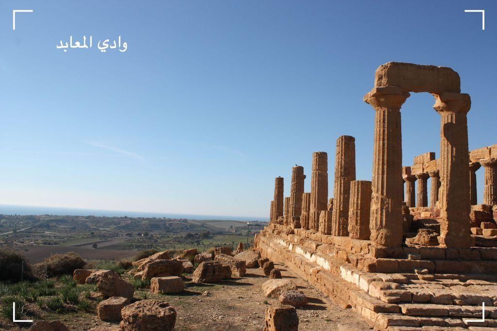 اكتشف Valle Dei Templi وادي المعابد The Valley Of The Temples Agrigento Cool Places To Visit Agrigento Unesco World Heritage Site