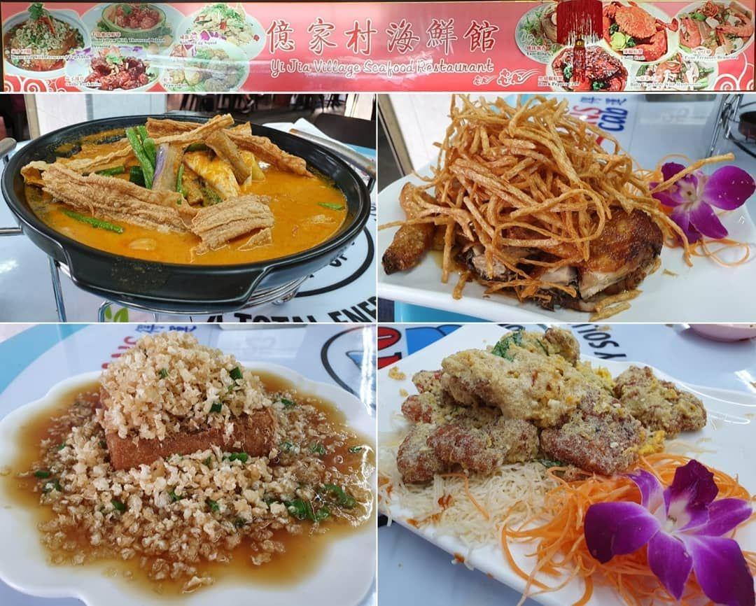 煮炒 #yijiavillage #zichar #tzechar #sgfoodies #sgfoodie #sgfoodporn #sgeats #foodie #foodporn #foodlovers #foodcravings #foodstagram #foodgasm #whati8today&nbsp