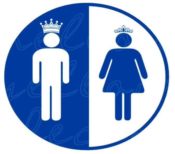 King And Queen Bathroom Vinyl Wall Decal Restroom Throne Make With Black Construction Paper For The Gym Change Rooms Day Of Feast
