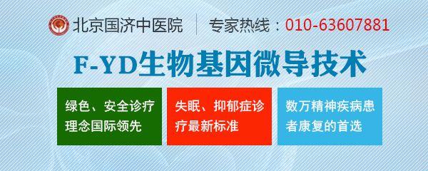 Photo of 河北著名的癫痫医院 北京国济中医院 公立二级甲等