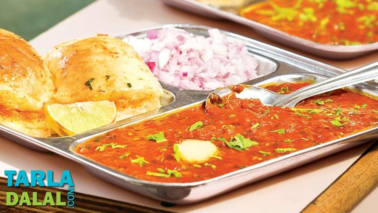 Traditional Pav Bhaji (Mumbai Pav Bhaji Recipe) - Easy