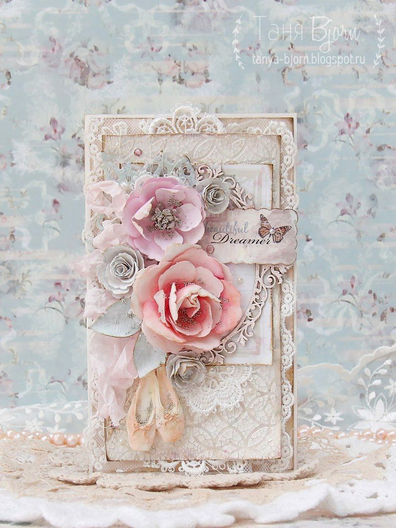 Открытки с цветами стиле скрапбукинг, летние цветы
