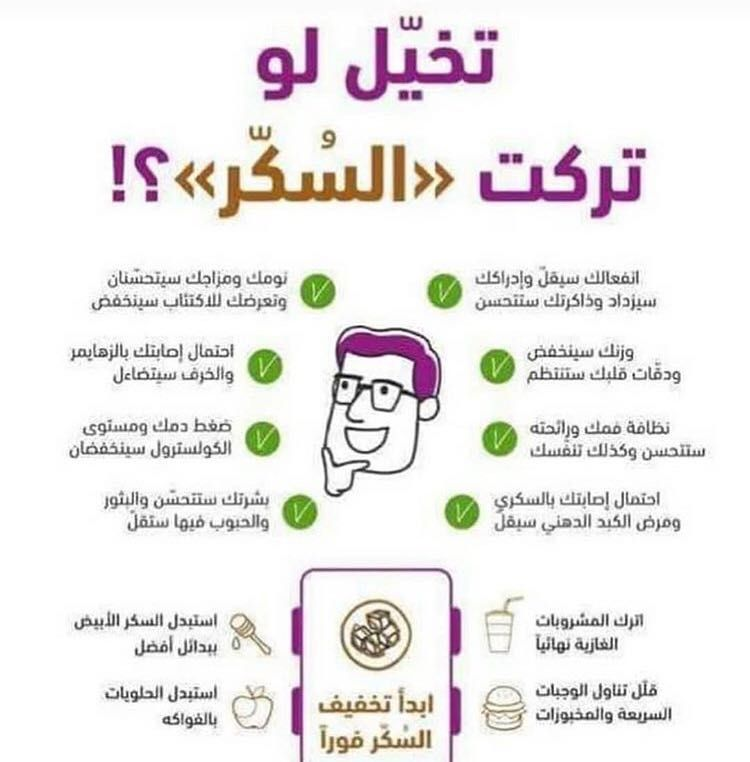 Pin By Salma On سلامتك Health Health And Wellness Center Health And Nutrition Health Facts Fitness
