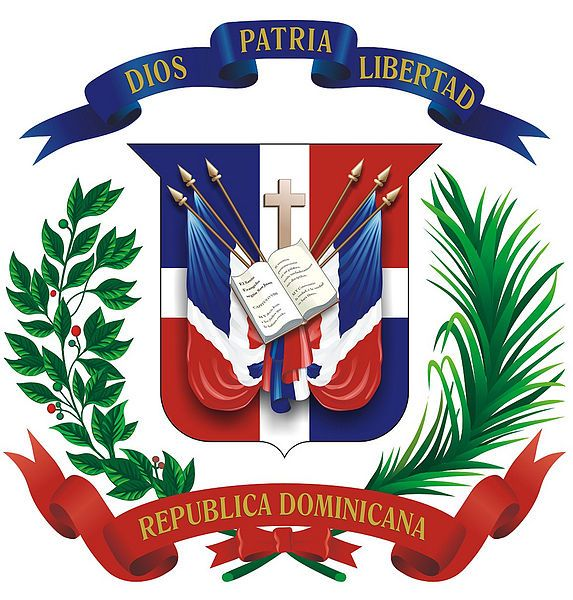 Dominican Republic Coat Of Arms In The Heights Pinterest
