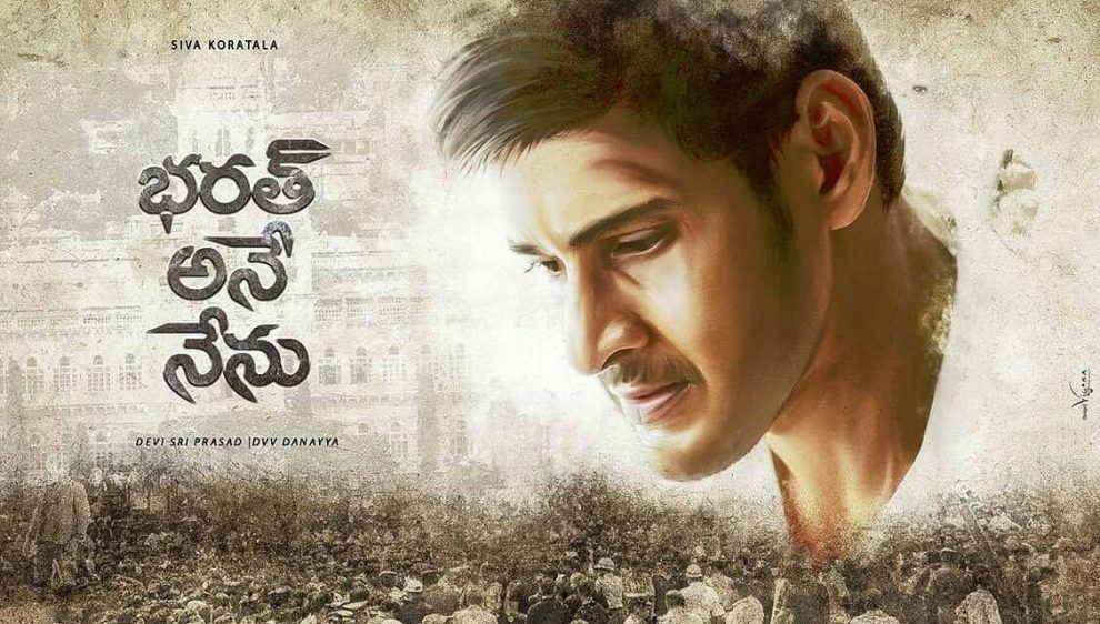 Watch Bharat Ane Nenu Full-Movie Streaming