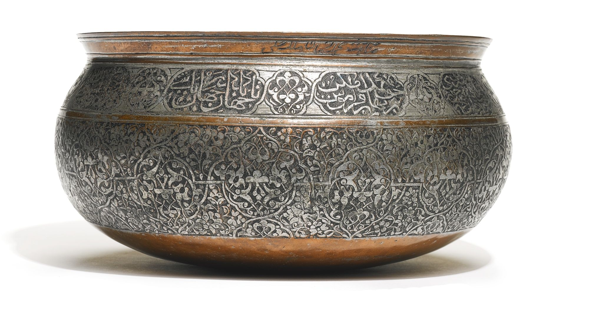 A Timurid or early Safavid tinned-copper bowl, Persia, 15th/16th ...