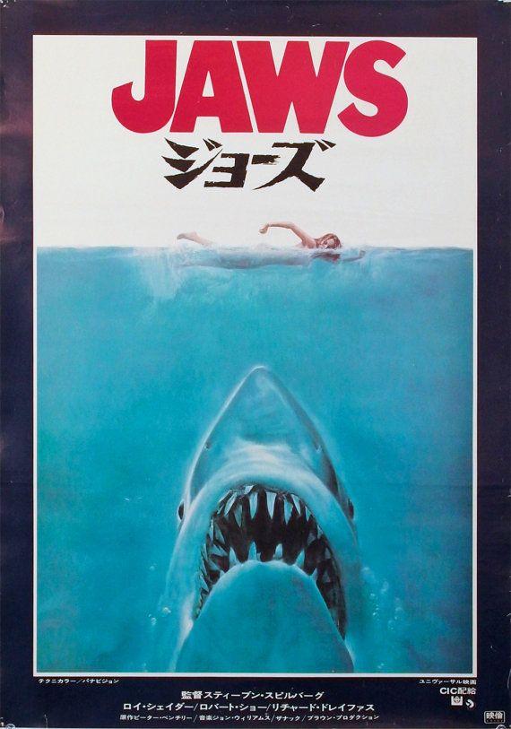 Jaws Movie Poster Vintage Movie Poster 1975 Steven Etsy Japanese Poster Movie Posters Vintage Jaws Movie Poster
