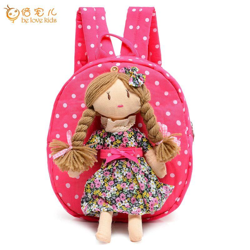 Lovely Kids Girl Cartoon Kindergarten Bag Schoolbag Toddler Baby Flower Backpack