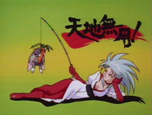 Be an irresistible Servant | Fate Series | Cartoon styles ... |Anime Geek Humor