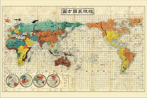 Large Vintage Map Of The World.Vintage World Map World Map Map Of The World Antique Map