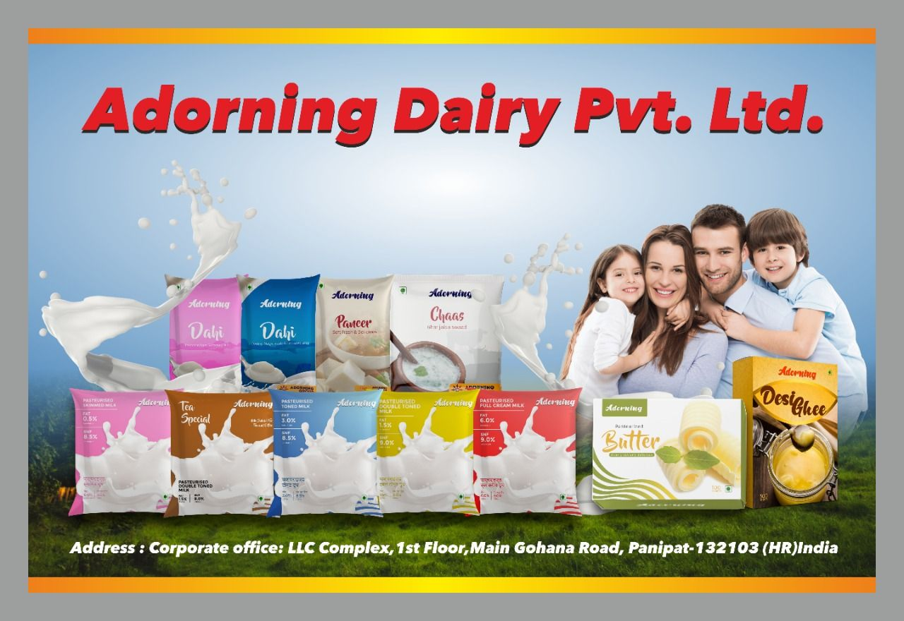 Adorning Dairy Pvt. Ltd. in 2020 Public company, Data