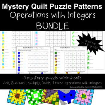 Operations With Integers Coloring Worksheets This Bundle Contains 5 Separate Activity Workshee Integer Operations Math Activities Middle School Math Resources Subtracting integers coloring worksheet