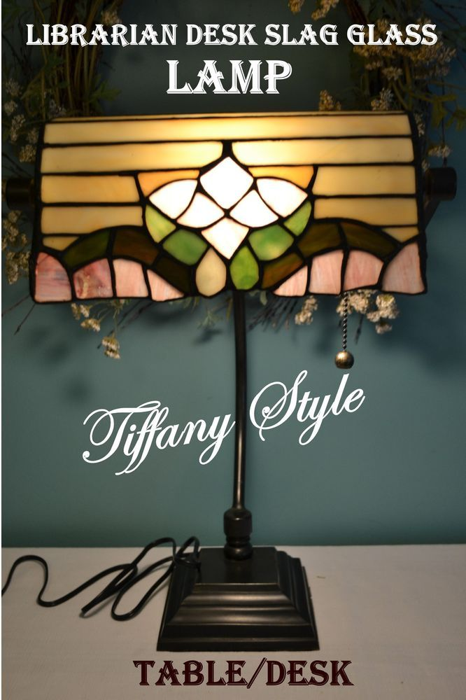 Vintage Librarian Slag Glass Lamp - Tiffany Style Desk/Table Perfect #TiffanyStyleLibrarianOfficeDeskLamp