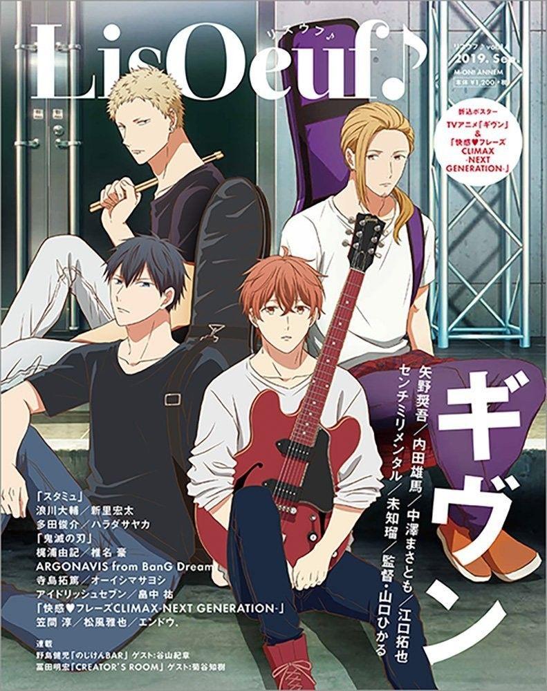 Pin by Piastol on given | Anime, Manga anime, Shounen ai anime