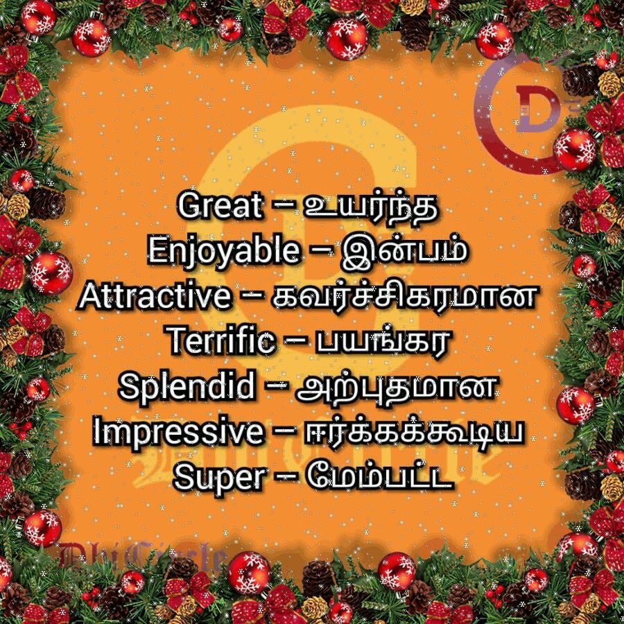 Learn English Vocabulary With Tamil Meaning Learn English Vocabulary Learn English Learn English Words