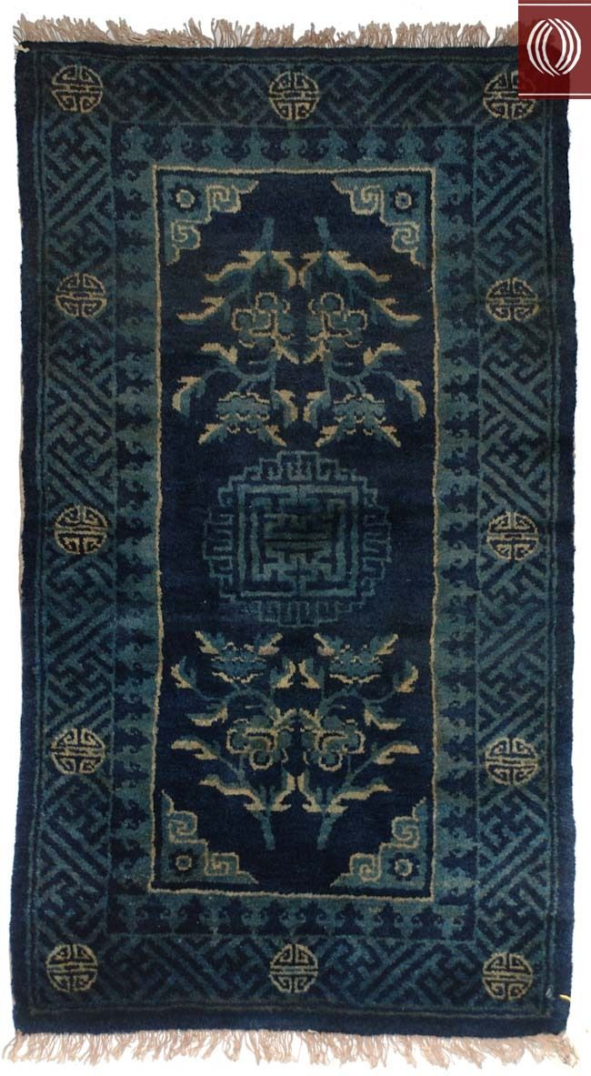 Antique Chinese Dark Blue Rug 021371 Similar To The One