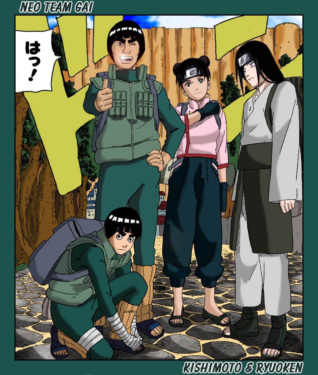 Team Guy ( From Naruto) images Team Gai HD wallpaper and ...