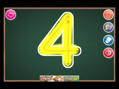 Learn to write Number from 1 to 20 and Alphabet from A to Z with ABC 123 Android App - YouTube